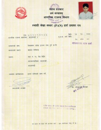 PAN Registration